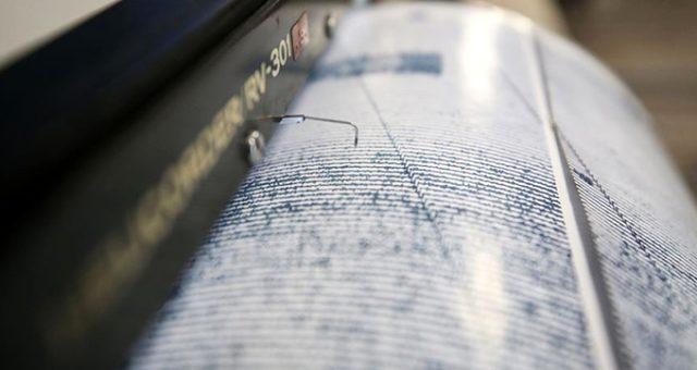 Deprem sonrası AFAD'tan ilk açıklamalar: Olumsuz bir ihbar bulunmazken 4,7 şiddetindeki deprem, Şarköy'deki depremlerle farklı fay hatları üzerinde