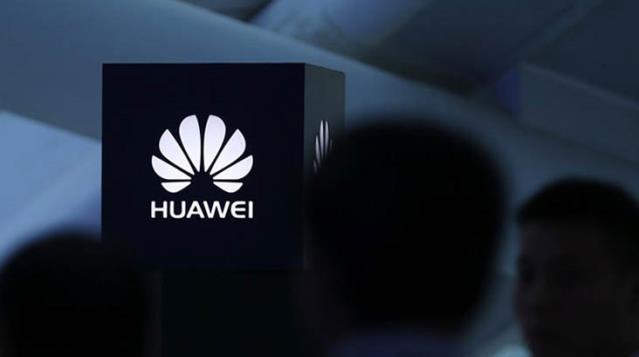 Huawei, Uygur Türklerini tespit edecek sistem için patente başvurdu