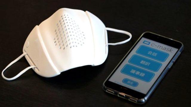 Japon teknoloji şirketinden akıllı maske: Sekiz dilde çeviri yapıyor, metin yazıyor, seslendiriyor